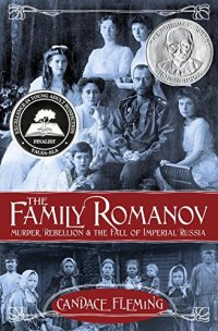 The Family Romanov:Murder, rebellion and the fall of imperial russia book cover